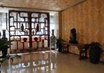 Hôtel Beijing - Beijing Regal Hotel Wangfujing-4
