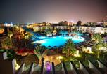 Hôtel Sousse - Palmyra Aquapark Kantaoui - Families Only-1