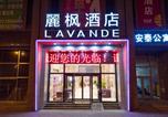 Hôtel Xining - Lavande Hotel Xining Haihu New District Wanda Plaza-3