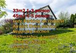 Location vacances Baden - Zurich Airport Studio 45m2 free Parking on demand, Airport Drive Service, separate Kitchen-2