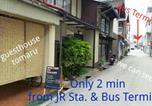 Hôtel Takayama - Hida-Takayama Guest House Tomaru-3