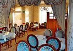 Hôtel Dundee - Tayview Hotel-2