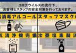 Hôtel Takamatsu - Travel&Book Hotel Hulatoncabin Takamatsu-2
