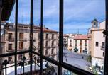Hôtel Santa Marta de Tormes - Hotel Rua Salamanca-3
