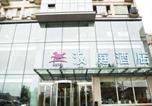 Hôtel Zhengzhou - Hanting Hotel Zhengzhou Jingsan Road-2