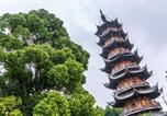 Hôtel Guangzhou - Yimi Mix International Apartment-4