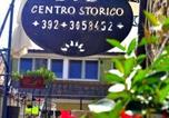 Hôtel Rocca Priora - Centro Storico-3