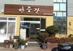 Location vacances Seogwipo - Minjoonggak-1