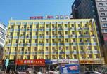 Hôtel Shenyang - Home Inn Shenyang Wu'ai Market-1