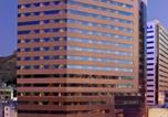 Hôtel Makkah - Le Meridien Makkah-1