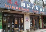 Hôtel Weihai - Weihai Hiking International Hostel-1