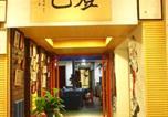 Hôtel Jinan - Dengba International Youth Hostel Jinan Branch-1