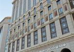 Hôtel Al Madinah - فندق ارتال المنورة Artal Al Munawara Hotel-1