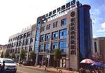 Hôtel Qinhuangdao - Greentree Inn Hebei Qinhuangdao Changli County Minsheng Road Walking Street Express Hotel-2
