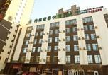 Hôtel Qinhuangdao - Greentree Inn Hebei Qinhuangdao Peace Avenue Express Hotel-2