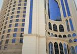 Hôtel Makkah - Al Dana Diamond Makkah-1
