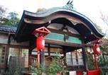 Hôtel Kanazawa - Town Hotel 41-4