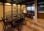 Location vacances Kyoto - Vacation Rental Campton Gosho Minami-2