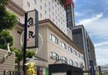 Hôtel Chiba - ホテルテトラ千葉みなと駅前 旧ホテルニューツカモト-2