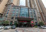 Hôtel Fuzhou - Ramada Plaza By Wyndham Fuzhou South-1