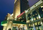 Hôtel Nantong - Nantong Jinshi International Hotel-1