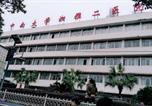 Hôtel Changsha - 7days Inn Changsha Xiangya Fu`er Yaoling-4
