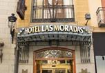 Hôtel Avila - Hotel Las Moradas-1