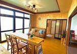 Location vacances Hakodate - Toya Home kairou 一棟貸切-1