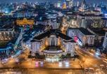 Hôtel Hangzhou - Haihua Hotel Hangzhou-1