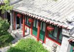 Hôtel Beijing - Beijing No 5 Courtyard-1