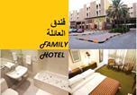 Hôtel Bahreïn - Oriental Palace Hotel-2