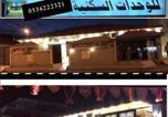 Location vacances Taif - منتجع روعة الضيافه والتميز-1