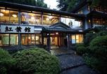Hôtel Matsue - Ryokan Koyokan-1