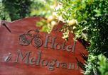 Hôtel Vieste - Hotel I Melograni-2