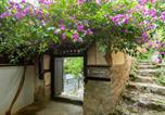 Hôtel Lijiang - Lux Tea Horse Road Stone Town-1
