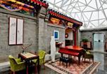 Hôtel 北京市 - Cours Et Pavillons-1