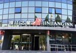 Hôtel Shanghai - Jinjiang Inn Shanghai Zhangjiang Financial Information Park