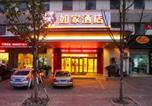 Hôtel Hefei - Home Inn Hefei Wanda Plaza Chaohu Road-1