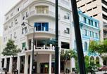 Hôtel Guayaquil - Business and Tourist Inn-1