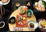 Hôtel Miyazaki - Kirishima miyama hotel-3
