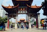 Hôtel Kunming - Fairyland Hotel Kunming Middle Haiyuan Road-4