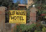 Hôtel Éthiopie - Alef Paradise Hotel-4