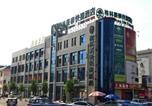 Hôtel Qinhuangdao - Greentree Inn Hebei Qinhuangdao Changli County Minsheng Road Walking Street Express Hotel-1