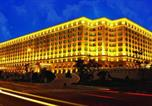 Hôtel Xiamen - Xianglu Grand Hotel, Xiamen-1