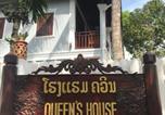 Hôtel Luang Prabang - Queen'S House-1