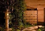 Location vacances Hakone - 233-4 / Vacation Stay 55236-4