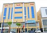 Hôtel Buraydah - Manazel Al Masa Furnished Units-1