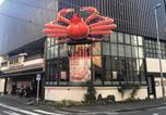 Location vacances Yokohama - Mh / Vacation Stay 3678-3