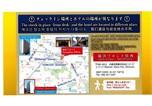 Hôtel Naha - Hotel Urbansea 2 Matsuo-3