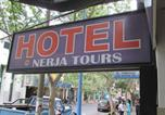 Hôtel San Juan - Hotel Nerja-1
